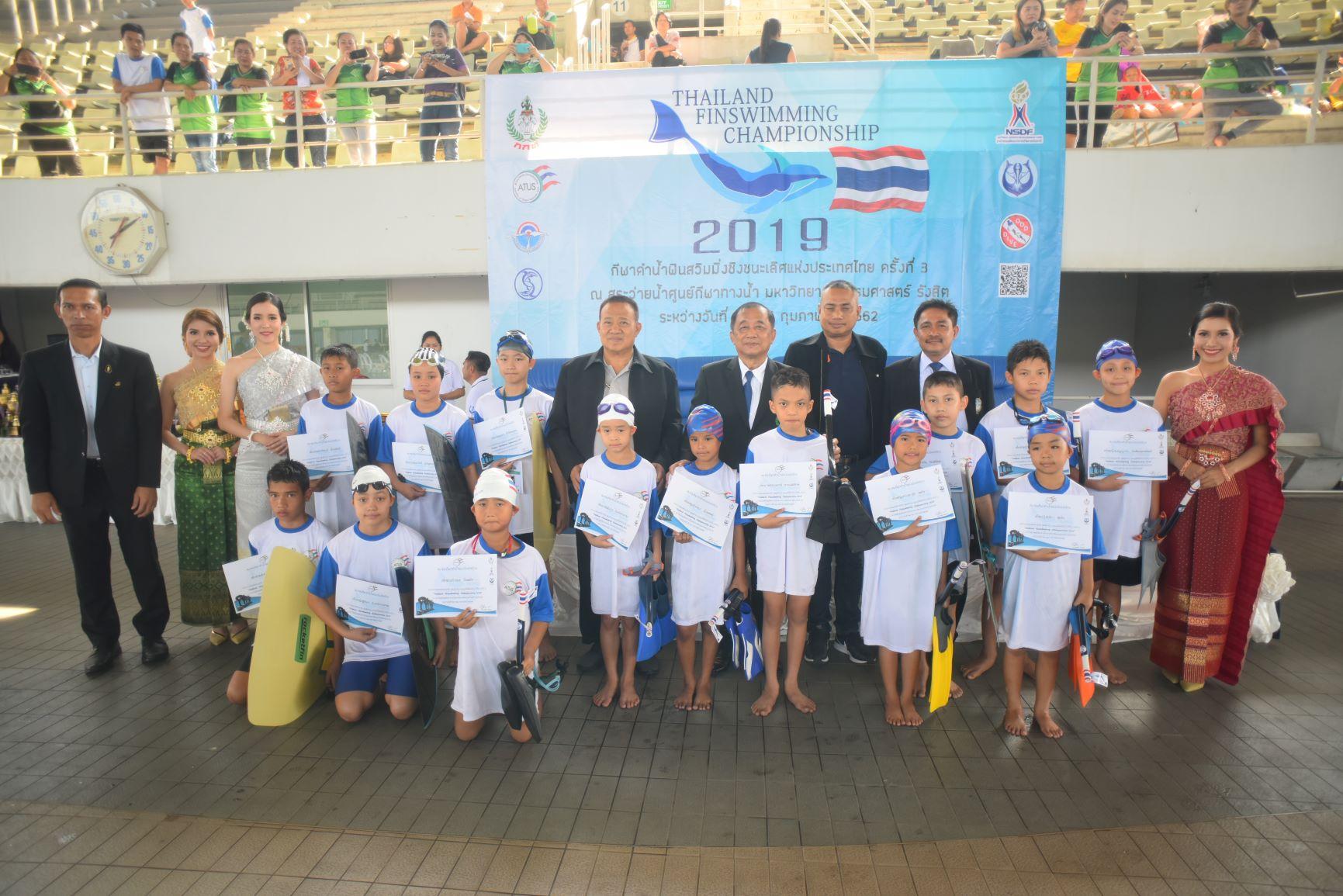 การแข่งขันกีฬาดำน้ำชิงแชมป์แห่งประเทศไทย ครั้งที่ 3 ระหว่างวันที่ 20-24 กุมภาพันธ์ 2562 ณ ศูนย์กีฬาทางน้ำมหาวิทยาลัยธรรมศาสตร์รังสิต
