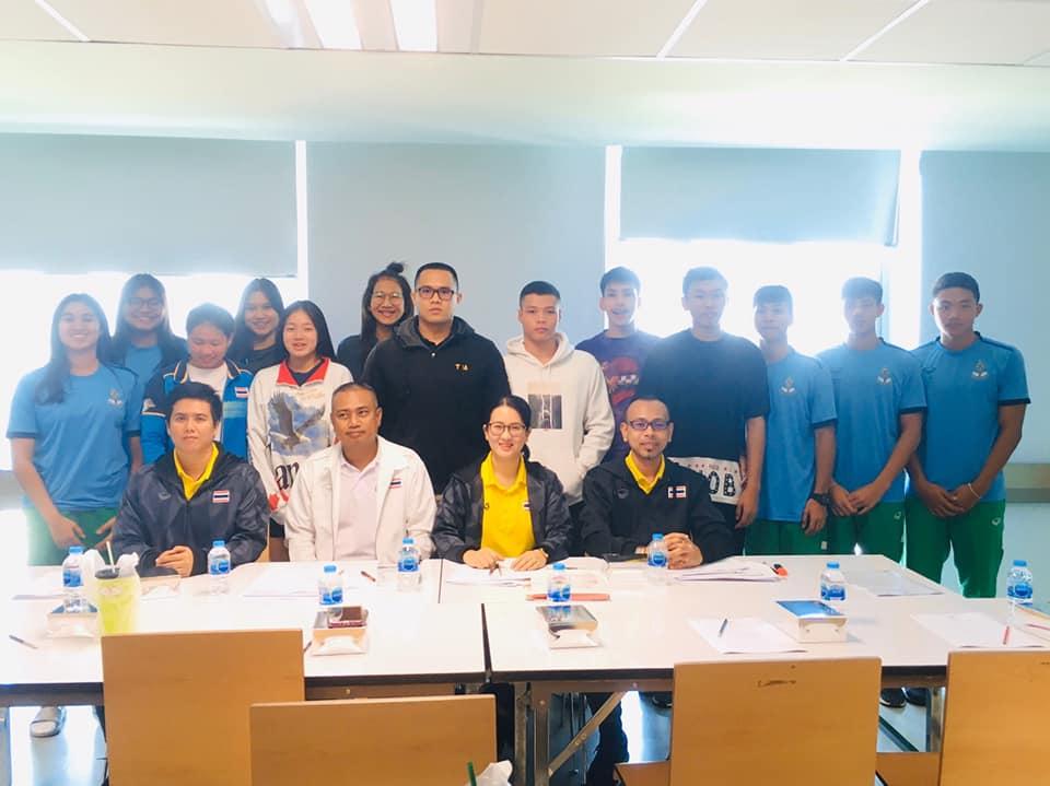 สมาคมกีฬาดำน้ำแห่งประเทศไทยจัดประชุมสมาชิกชมรมสโมสรฟินสวิมมิ่งประจำปี 2562