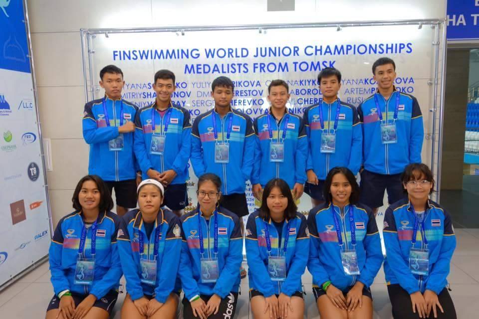 การเข้าร่วมการแข่งขันกีฬาดำน้ำรายการ15th CMAS Finswimming Junior World Championship 2017 ระหว่างวันที่ 30 กรกฎาคม - 9 สิงหาคม 2560 ณ สหพันธรัฐรัสเซีย