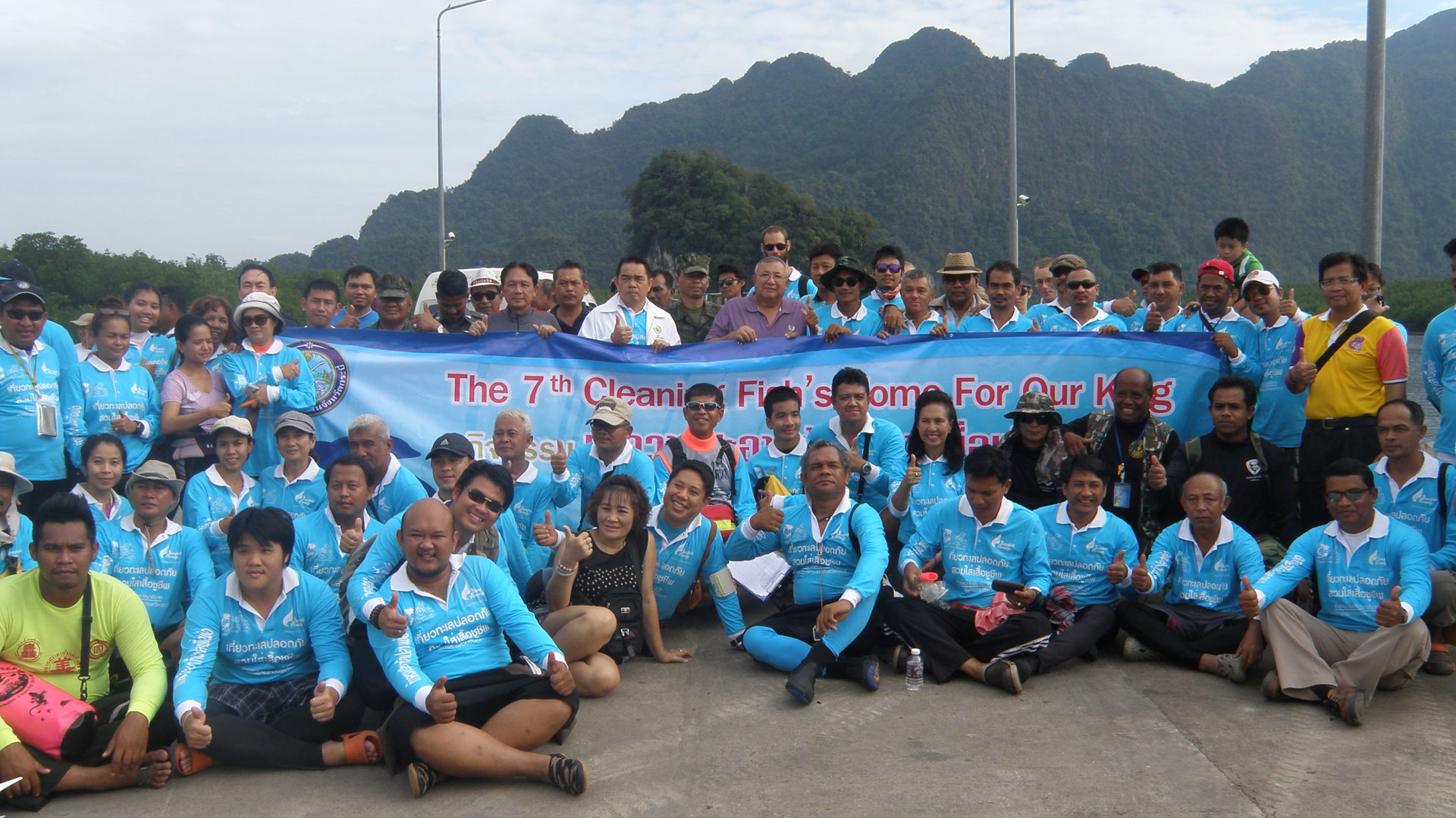 Participants of Cleaning Fish's home for our king at thalans, Krabi December 19, 2015