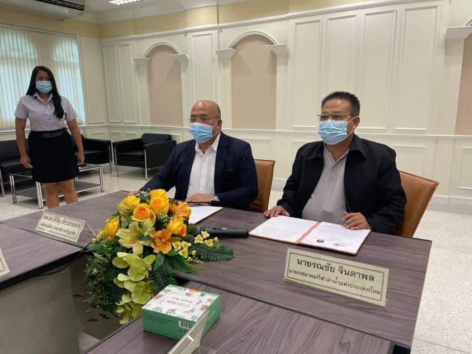 มหาวิทยาลัยราชภัฏภูเก็ต ร่วมกับ สมาคมกีฬาดำน้ำแห่งประเทศไทย ได้ทำพิธีลงนามความร่วมมือเพื่อการพัฒนาศักยภาพบุคลากร ด้านการดำน้ำ กีฬาทางน้ำ